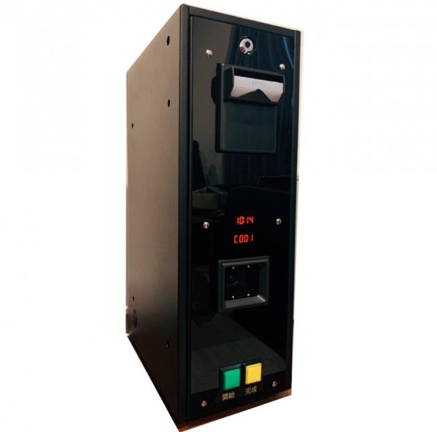 雲端儲值機CO-10 (連網投幣器 QR碼投幣器 二維碼投幣器) 1