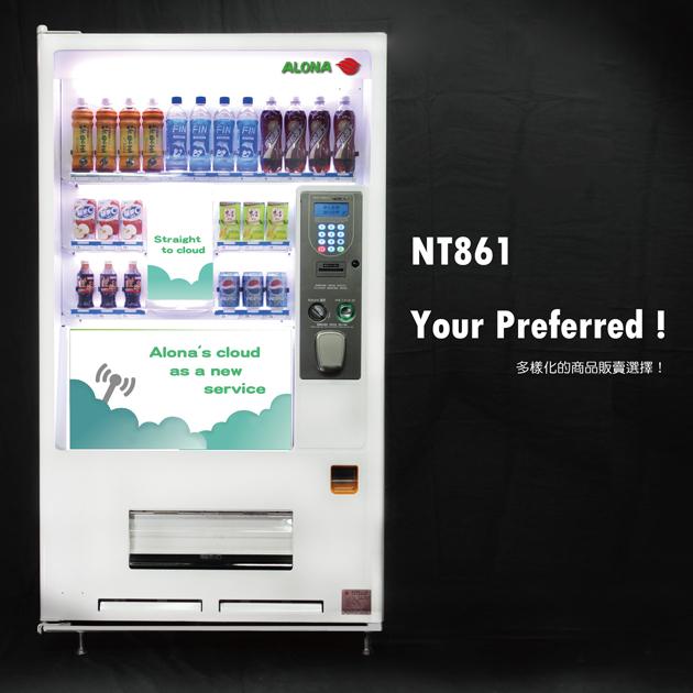 飲料販賣機 NT861 1